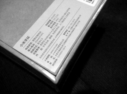 MiBand01