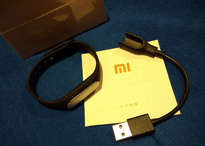 My daily blog of the Xiaomi Mi Band – The Modern Living